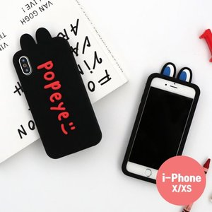 Brunch Brother 팝아이 실리콘케이스 for iPhone X/XS